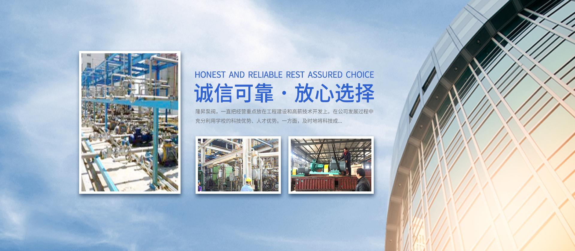 强制循环泵,WFB自吸泵,自吸泵厂家